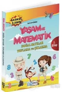 İlkokul 2. Sınıf 1. Kitap: Doğal Sayılar - Toplama ve Çıkarma