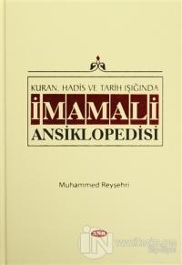 İmam Ali Ansiklopedisi Cilt 7 (Ciltli)