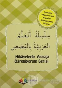 İmam Hatip Ortaokulu 5. Sınıf Arapça Hikaye Seti (10 Kitap Takım)