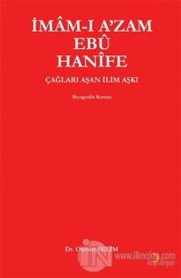 İmam-ı A'zam Ebu Hanife