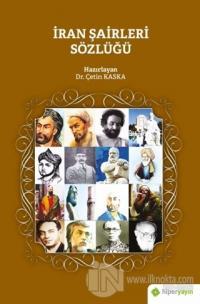 İran Şairleri Sözlüğü