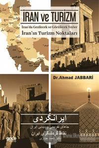 İran ve Turizm