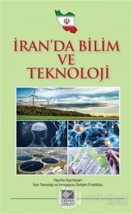 İran'da Bilim ve Teknoloji Kolektif