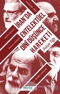 İran'da Entelektüel Dini Düşünce Hareketi