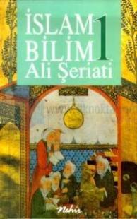 İslam - Bilim Cilt: 1