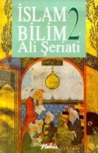 İslam - Bilim Cilt: 2