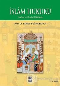 İslam Hukuku