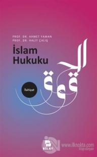 İslam Hukuku %5 indirimli Ahmet Yaman