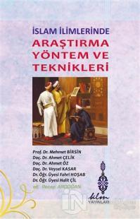 İslam İlimlerinde Araştırma Yöntem ve Teknikleri