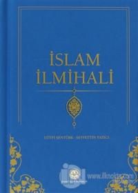 İslam İlmihali (Ciltli)