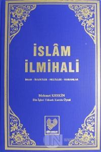 İslam İlmihali (Şamua) (Ciltli)