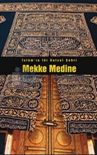 Mekke Medine Resimleri