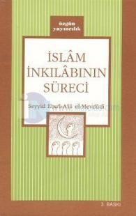 İslam İnkılabının Süreci