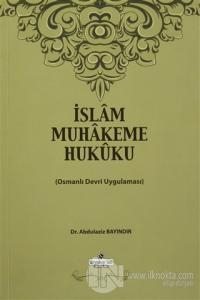 İslam Muhakeme Hukuku