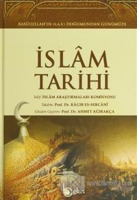 İslam Tarihi (2 Cilt) (Ciltli)