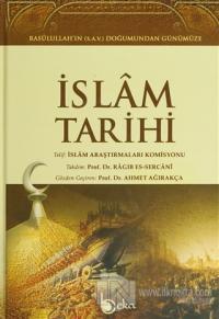 İslam Tarihi (2 Kitap Takım) (Ciltli)