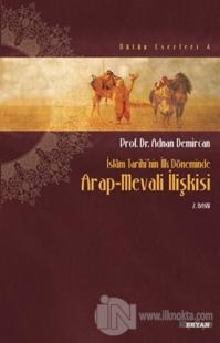 İslam Tarihinin İlk Döneminde Arap-Mevali İlişkisi