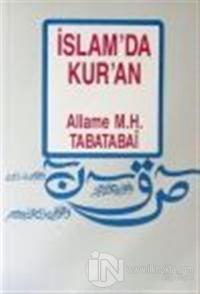 İslam'da Kur'an