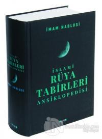 İslami Rüya Tabirleri Ansiklopedisi (Ciltli)