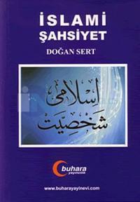 İslami Şahsiyet