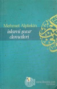 İslami Şuur Demetleri