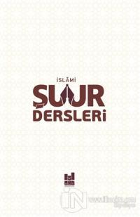 İslami Şuur Dersleri