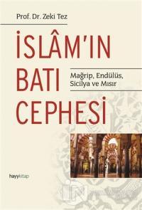 İslam'ın Batı Cephesi