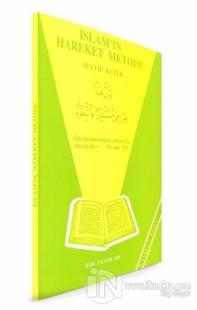 İslam'ın Hareket Metodu