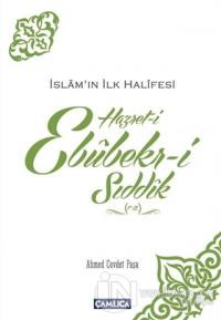 İslamın İlk Halifesi Hazret-i Ebubekir-i Sıddık (r.a)
