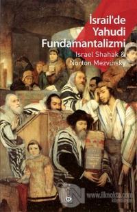 İsrail'de Yahudi Fundamantalizmi
