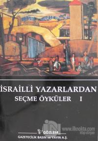 İsrailli Yazarlardan Seçme Öyküler 1