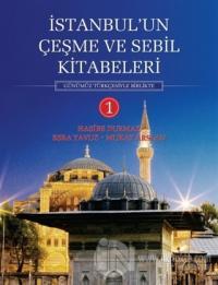 İstanbul'un Çeşme ve Sebil Kitabeleri - 1 (Ciltli)