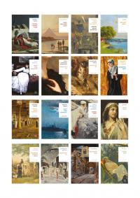 İthaki Türk Klasikleri 16 Kitap Takım