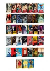 İthaki Yayınları Modern Klasikler Serisi