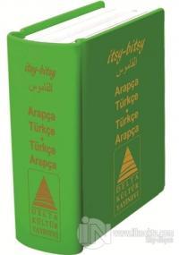 İtsy - Bitsy Arapça - Türkçe ve Türkçe - Arapça Mini Sözlük