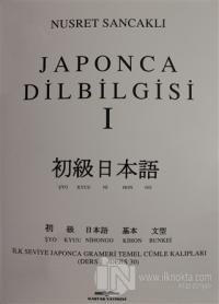 Japonca Dilbilgisi 1