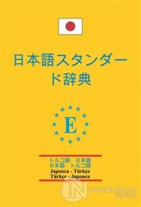 Japonca - Türkçe ve Türkçe - Japonca Standart Sözlük