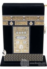 Kabe Kutulu Kur'an'ı Kerim (Ciltli)