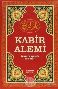 Kabir Alemi (Büyük Boy, Şamua) (Ciltli)