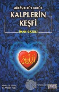 Kalplerin Keşfi / Mükaşefetü'l-Kulüb (Büyük Boy Şamua) (Ciltli)