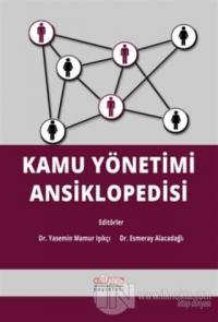 Kamu Yönetimi Ansiklopedisi