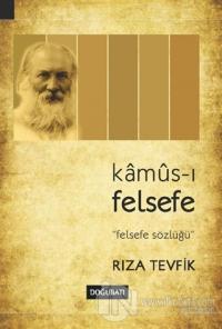 Kamus-ı Felsefe (Ciltli)