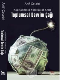 Kapitalizmin Varoluşsal Krizi