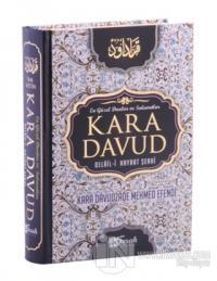 Kara Davud - Delalil-i Hayrat Şerhi (Şamua) (Ciltli)