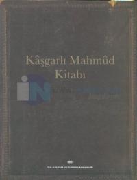 Kaşgarlı Mahmud Kitabı