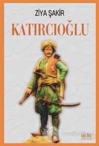 Katırcıoğlu