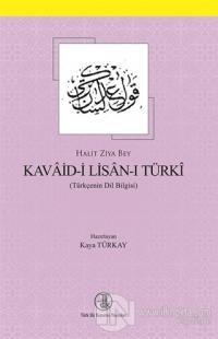 Kavaid-i Lisan-ı Türki