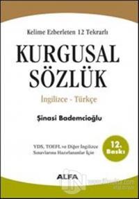 Kelime Ezberleten 12 Tekrarlı Kurgusal Sözlük İngilizce-Türkçe