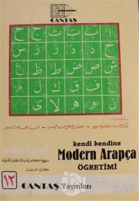 Kendi Kendine Modern Arapça Öğretimi 12
