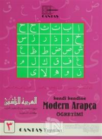 Kendi Kendine Modern Arapça Öğretimi 3